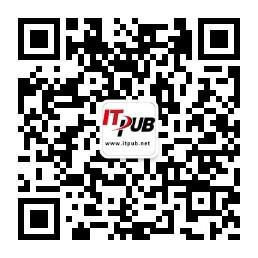 ITPUB官方微信